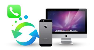 MacでiPhoneの着信履歴やメッセージを復元したい!