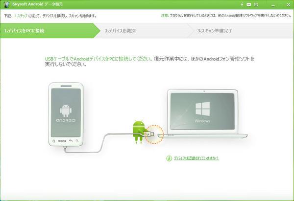 印刷 アンドロイド 印刷方法 : Android端末から消えてしまった ...