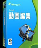 動画編集 for Windows