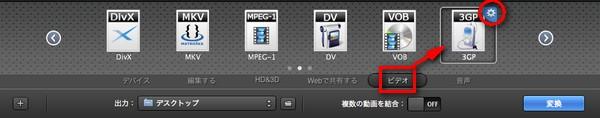 mac,m4v,3gp