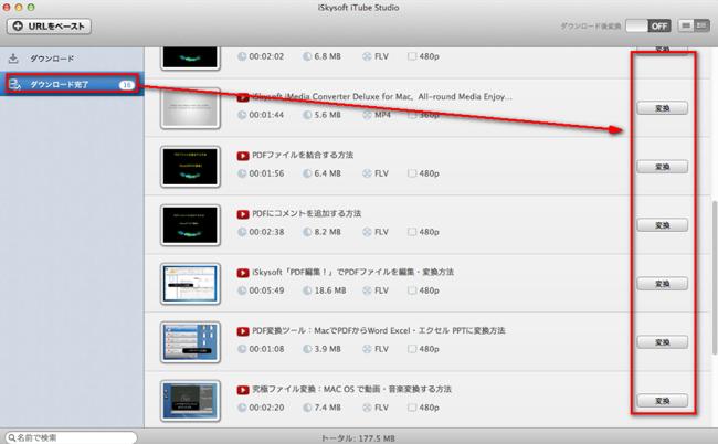 Dailymotion動画のダウンロード