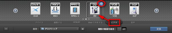 mac,m4v,DV