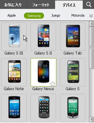 softbank携帯へ動画変換