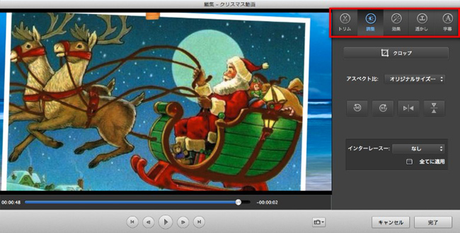 mac用の動画変換ソフト