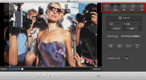 MKV imovie mac