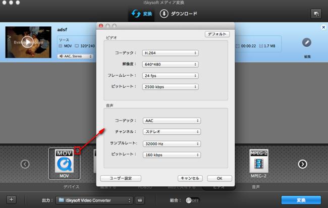 movファイル圧縮