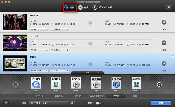 Final Cut Pro for Macの代替