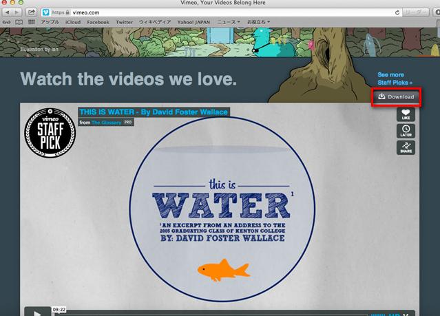 vimeoダウンロードボタン