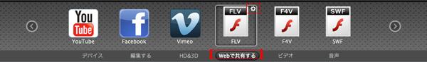 mac,wmv,変換