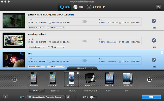 MPEG4 変換 Mac