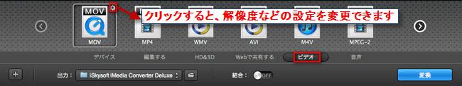 wmv変換