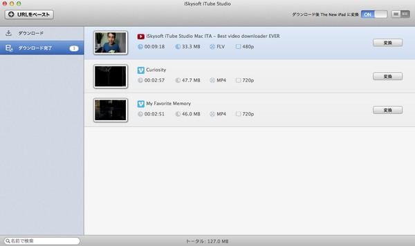 youtube ダウンロード VOB 変換 MAC
