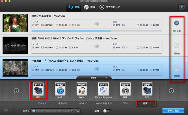 youtubeをflv変換