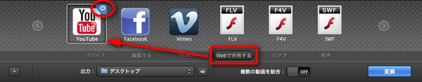 mkv YouTube 変換 Mac