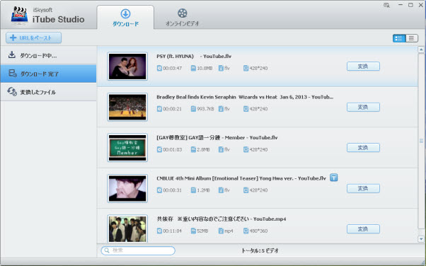 無償Facebook Downloader for Windows10のトップ10