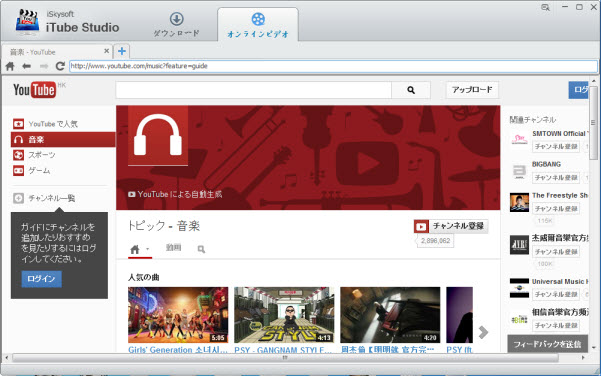 無償のYouTube Downloader for Windows10のトップ10