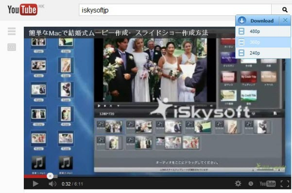 iSkysoft iTube Studio for Windows