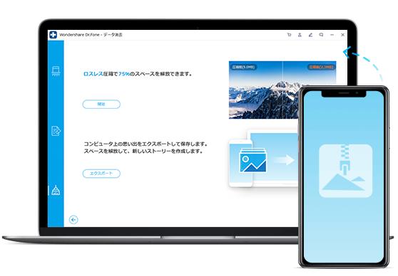 manage iphone photo storage