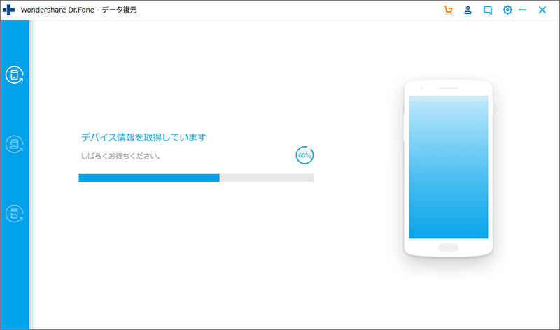 android-recover-broken-phone-06