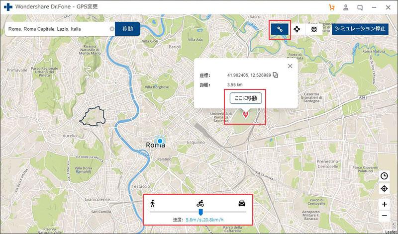 teleport to choosen location