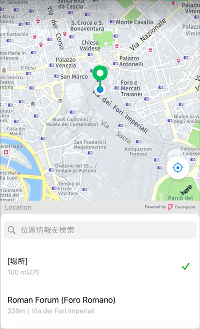 gps location spoofing