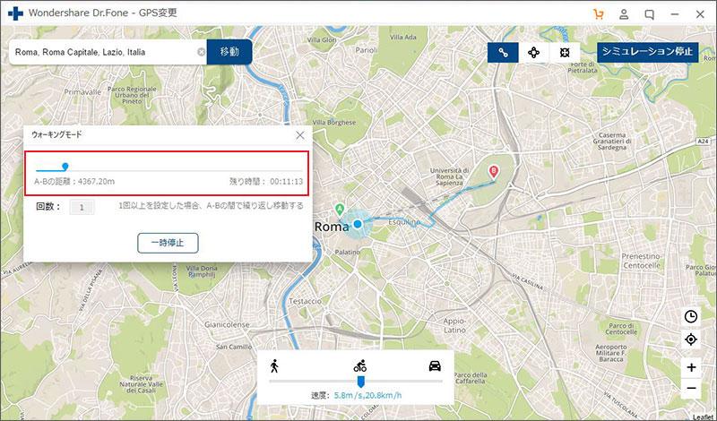 fake gps location on iPhone