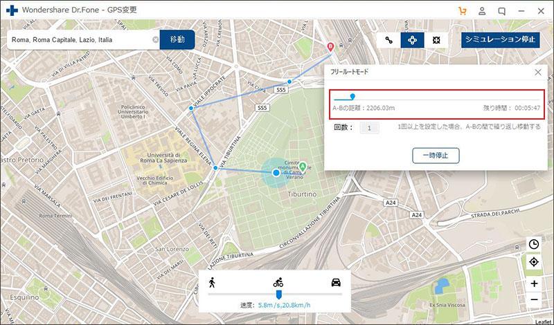 location spoofing program