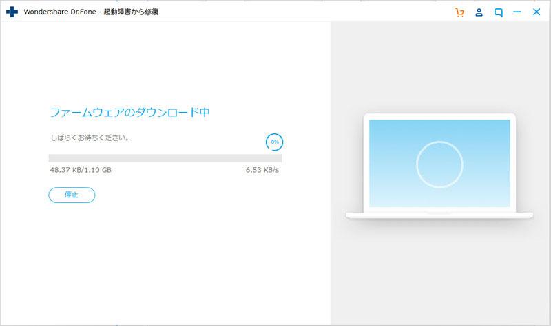 android-repair-downloading-firmware