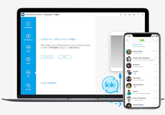backup and restore kik on iphone