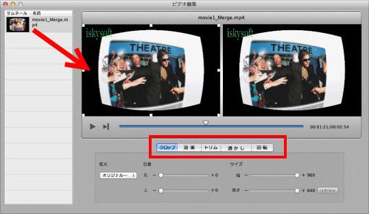 burnの代替ソフトで動画と写真データを編集