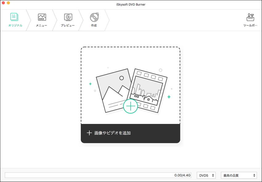 uTorrent動画を焼く Mac