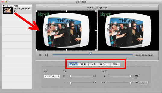 DVD studio proの代替ソフトで動画ファイルを編集