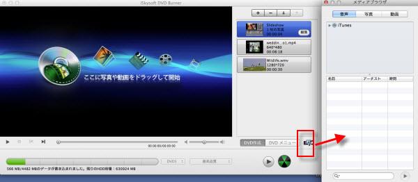 ファイルを追加 idvd ライオン