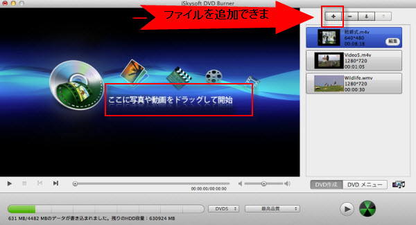MAC youtube動画dvdへ