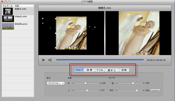 youtube動画DVD変換