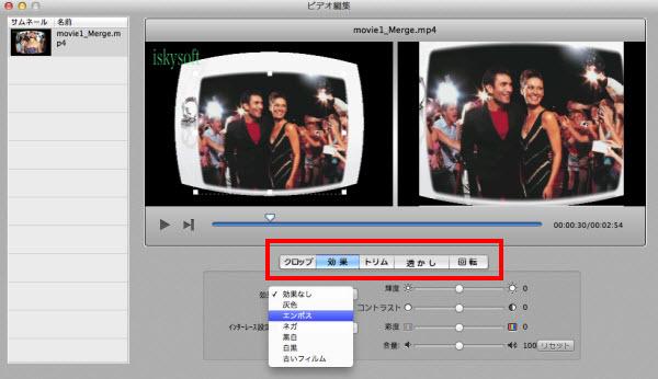 macでH.264動画をDVDに焼く