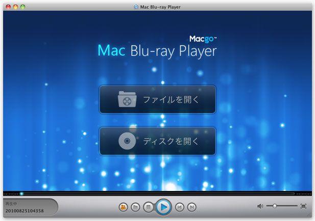 Macgo Mac ブルーレイプレー集