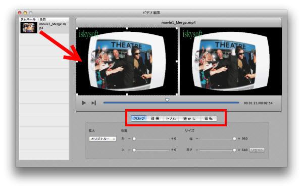 roxiatoastの代替ソフトで動画と画像ファイルを編集