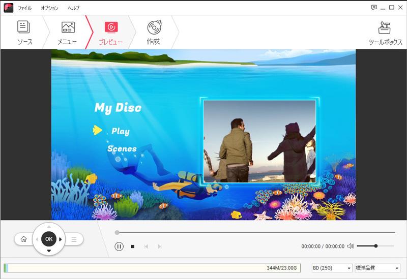 動画ファイルをソフトに読み込む