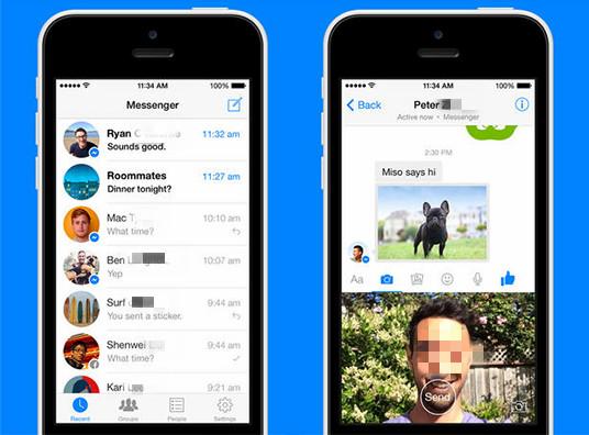 iOSデバイスを使用してFacebook Messengerでメッセージを送る方法