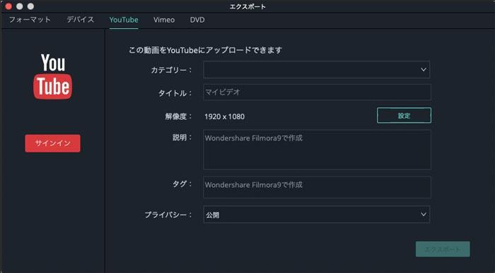 YouTube/Vimeo