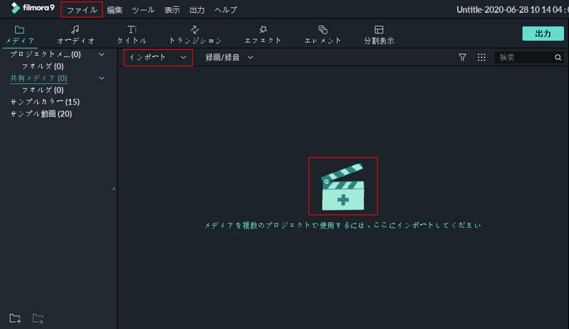 inport-file