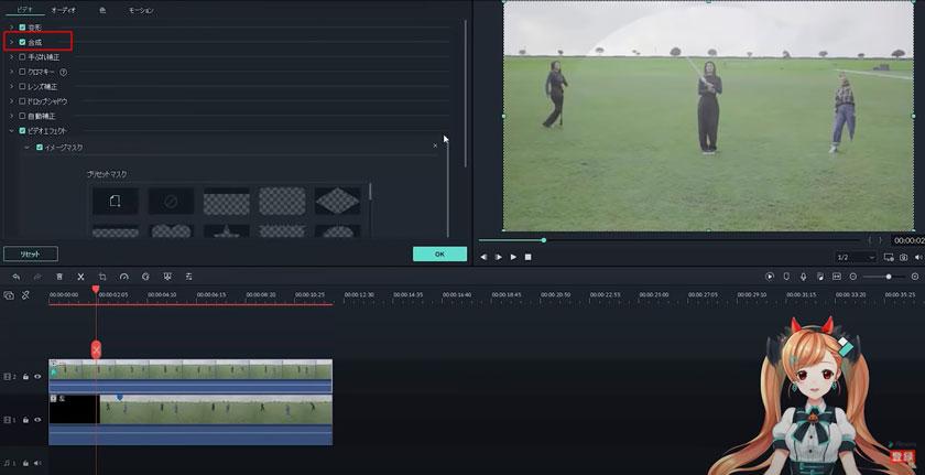 ブレンド機能で動画に残像を加える