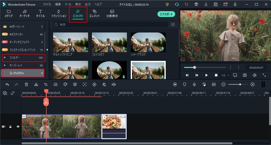 面白いMP4動画