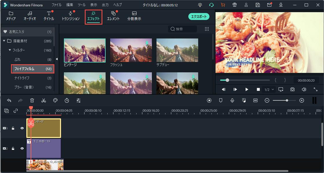 動画編集機能搭載