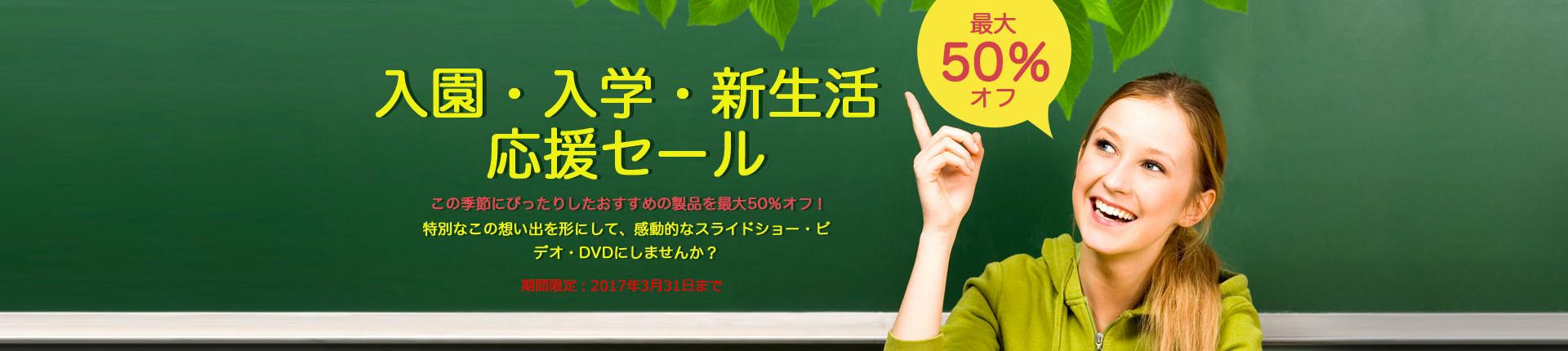 iSkysoft Spring promotion 最大50%!