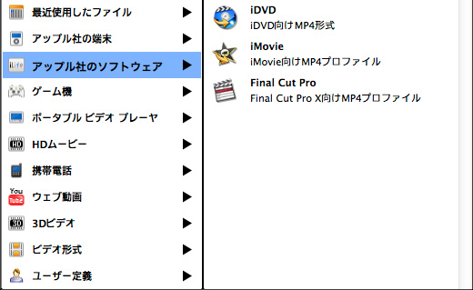 iMedia Converter output format