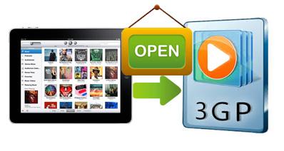 iPad(新製品含む)上で3GPの添付ファイルを再生する方法