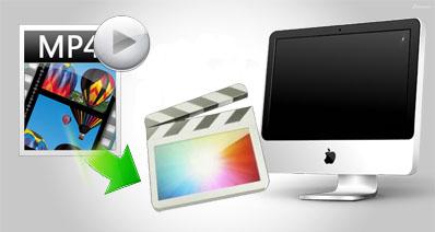 MacでMP4をFinal Cut Pro(ファイナルカット・プロ)に変換する方法