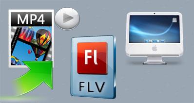 Mac OS X上でMP4をFLVに変換する方法